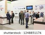 st. petersburg  russia   25... | Shutterstock . vector #1248851176