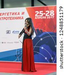 st. petersburg  russia   25... | Shutterstock . vector #1248851179