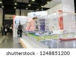 st. petersburg  russia   25... | Shutterstock . vector #1248851200