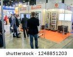 st. petersburg  russia   25... | Shutterstock . vector #1248851203