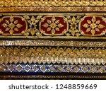 golden stucco in thai temple....   Shutterstock . vector #1248859669