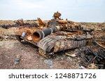 war actions aftermath  ukraine... | Shutterstock . vector #1248871726