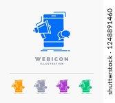 bullhorn  marketing  mobile ... | Shutterstock .eps vector #1248891460