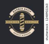 barber shop vintage logo | Shutterstock .eps vector #1248902263
