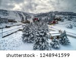 seli  greece   november 30 ...   Shutterstock . vector #1248941599