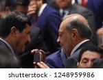 carlos slim helu  looks during...   Shutterstock . vector #1248959986