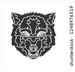 wolf head logo vector | Shutterstock .eps vector #1248976519