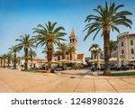 sunny summer cityscape of... | Shutterstock . vector #1248980326