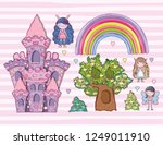 set fantastic creatures with... | Shutterstock .eps vector #1249011910