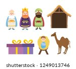 set magicians kings to... | Shutterstock .eps vector #1249013746