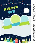 christmas and winter holidays... | Shutterstock .eps vector #1249049296