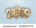 happy new year 2019. vector new ... | Shutterstock .eps vector #1249057579