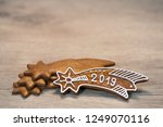 still life with ornate new year ... | Shutterstock . vector #1249070116
