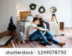 happy loving couple man and... | Shutterstock . vector #1249078750