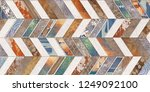 multicolored digital wall tile... | Shutterstock . vector #1249092100