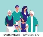 group of family members... | Shutterstock .eps vector #1249103179