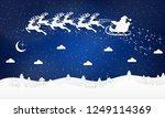 winter urban countryside... | Shutterstock .eps vector #1249114369