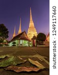 wat pho temple at twilight in...   Shutterstock . vector #1249117660