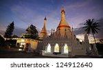 Sunset At Wat Phra That Doi...
