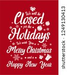 christmas  new year  we will be ... | Shutterstock .eps vector #1249130413