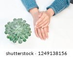 woman hands care. hands and spa ... | Shutterstock . vector #1249138156