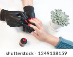 accurate work of master on... | Shutterstock . vector #1249138159