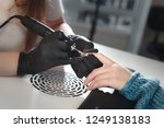 the process of removing nail... | Shutterstock . vector #1249138183