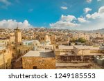 View To The Old City Of Hebron...