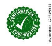 vector confirmation grunge... | Shutterstock .eps vector #1249195693