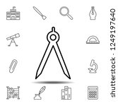 technical compass icon. simple...