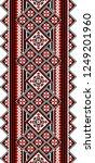 traditional ukrainian ornament... | Shutterstock .eps vector #1249201960