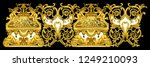 decorative composition with... | Shutterstock . vector #1249210093