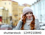 closeup portrait of gorgeous... | Shutterstock . vector #1249210840