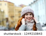closeup portrait of joyful red... | Shutterstock . vector #1249210843