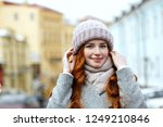 closeup portrait of magnificent ... | Shutterstock . vector #1249210846