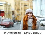 street portrait of positive... | Shutterstock . vector #1249210870