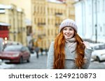 street portrait of cheerful... | Shutterstock . vector #1249210873
