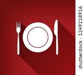 fork  knife and plate sign.... | Shutterstock .eps vector #1249218916