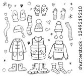 hand drawn set of winter... | Shutterstock .eps vector #1249219210