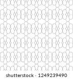 geometric ornamental vector... | Shutterstock .eps vector #1249239490