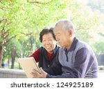 happy asian  senior couple with ... | Shutterstock . vector #124925189