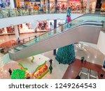 guadalajara  spain  december 3  ... | Shutterstock . vector #1249264543