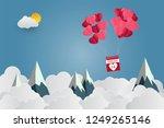 valentine's day balloon heart... | Shutterstock .eps vector #1249265146