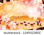 boar new year card fuji... | Shutterstock .eps vector #1249322803