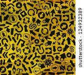 arrows. seamless pattern. | Shutterstock .eps vector #124932389