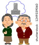 senior couple who have trouble... | Shutterstock .eps vector #1249339060