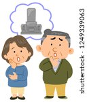 senior couple who have trouble... | Shutterstock .eps vector #1249339063