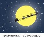 silhouette santa claus sleigh.... | Shutterstock . vector #1249339879