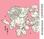 vector chinese peony.... | Shutterstock .eps vector #124935350