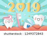 happy new year concept  ... | Shutterstock .eps vector #1249372843